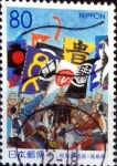 sellos de Asia - Japón -  Scott#Z311 intercambio, 0,75 usd 80 y. 1999