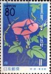 Stamps Japan -  Scott#Z323 intercambio, 0,75 usd 80 y. 1999