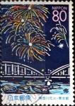 Sellos de Asia - Japón -  Scott#Z325 intercambio, 0,75 usd 80 y. 1999