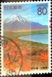 sellos de Asia - Japón -  Scott#Z327 intercambio, 0,75 usd 80 y. 1999