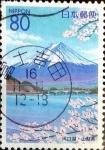 Sellos de Asia - Japón -  Scott#Z328 intercambio, 0,75 usd 80 y. 1999