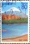 Sellos de Asia - Japón -  Scott#Z329 intercambio, 0,75 usd 80 y. 1999