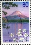 sellos de Asia - Japón -  Scott#Z330 intercambio, 0,75 usd 80 y. 1999