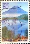 Stamps Japan -  Scott#Z331 intercambio, 0,75 usd 80 y. 1999