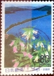 Stamps of the world : Japan :  Scott#Z336 intercambio, 0,75 usd 80 y. 1999