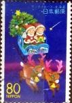 sellos de Asia - Japón -  Scott#Z374 intercambio, 0,75 usd 80 y. 1999