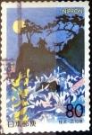 sellos de Asia - Japón -  Scott#Z376 intercambio, 0,75 usd 80 y. 1999