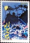 Stamps Japan -  Scott#Z376 intercambio, 0,75 usd 80 y. 1999