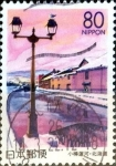 Stamps Japan -  Scott#Z385 intercambio, 0,75 usd 80 y. 2000