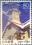 Stamps of the world : Japan :  Scott#Z386 intercambio, 0,75 usd 80 y. 2000