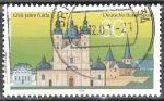 Sellos de Europa - Alemania -  1250 años Fulda.