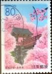 Sellos de Asia - Japón -  Scott#Z394 intercambio, 0,75 usd 80 y. 2000