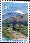 Stamps Japan -  Scott#Z396 intercambio, 0,75 usd 80 y. 2000