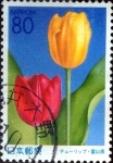 Stamps of the world : Japan :  Scott#Z404 intercambio, 0,75 usd 80 y. 2000
