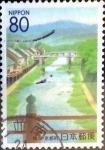Sellos de Asia - Japón -  Scott#Z438 intercambio, 0,75 usd 80 y. 2000