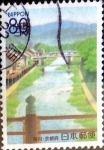 Stamps of the world : Japan :  Scott#Z438 intercambio, 0,75 usd 80 y. 2000