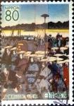 Stamps Japan -  Scott#Z641 intercambio, 1,10 usd 80 y. 2004