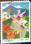 Stamps of the world : Japan :  Scott#Z621 intercambio, 1,10 usd 80 y. 2004