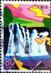 Sellos de Asia - Japón -  Scott#Z449 intercambio, 0,75 usd 80 y. 2000