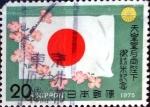 Sellos de Asia - Japón -  Scott#1234 intercambio, 0,20 usd 20 y. 1975