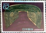 Stamps Japan -  Scott#1816 intercambio, 0,35 usd 62 y. 1989