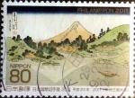 Sellos de Asia - Japón -  Scott#3341e intercambio, 0,90 usd 80 y. 2011