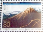 Stamps of the world : Japan :  Scott#3341a intercambio, 0,90 usd 80 y. 2011