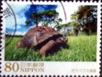 Stamps of the world : Japan :  Scott#3605 intercambio, 1,25 usd 80 y. 2013