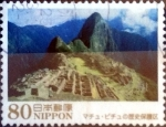 Stamps of the world : Japan :  Scott#3526 intercambio, 0,90 usd 80 y. 2013