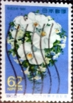 Stamps of the world : Japan :  Scott#1840 intercambio, 0,35 usd 62 y. 1989