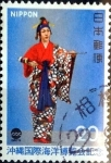 Stamps of the world : Japan :  Scott#1216 intercambio, 0,20 usd 20 y. 1975