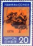 Sellos de Asia - Japón -  Scott#1184 intercambio, 0,20 usd 20 y. 1974