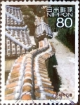 Stamps of the world : Japan :  Scott#3092h intercambio, 0,60 usd 80 y. 2009