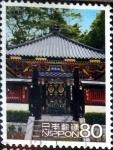 Sellos del Mundo : Asia : Japón : Scott#3193h mb intercambio, 0,90 usd 80 y. 2010