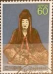 Sellos de Asia - Japón -  Scott#1749 intercambio, 0,35 usd 60 y. 1988