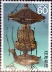 Stamps Japan -  Scott#1743 intercambio, 0,35 usd 60 y. 1987