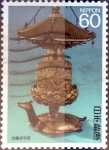 Stamps of the world : Japan :  Scott#1743 intercambio, 0,35 usd 60 y. 1987