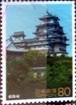 Sellos de Asia - Japón -  Scott#2447 intercambio, 0,40 usd 80 y. 1994