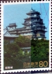 Stamps of the world : Japan :  Scott#2447 intercambio, 0,40 usd 80 y. 1994