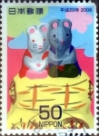 Stamps of the world : Japan :  Scott#3015a intercambio, 0,45 usd 50 y. 2008