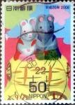 sellos de Asia - Japón -  Scott#3015a intercambio, 0,45 usd 50 y. 2008