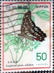 Stamps of the world : Japan :  Scott#1293 intercambio, 0,20 usd 50 y. 1977