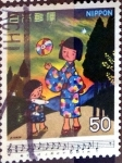 Stamps of the world : Japan :  Scott#1376 intercambio, 0,20 usd 50 y. 1979