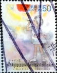 Sellos de Asia - Japón -  Scott#2603 intercambio, 0,35 usd, 50 y. 1998