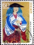 Stamps of the world : Japan :  Scott#1724 intercambio, 1,10 usd, 60 y. 1988