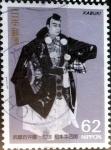 Sellos de Asia - Japón -  Scott#2093 intercambio, 0,35 usd, 62 y. 1991