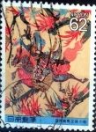 Stamps of the world : Japan :  Scott#2037 intercambio, 0,35 usd, 62 y. 1990