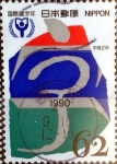 Stamps of the world : Japan :  Scott#2063 intercambio, 0,35 usd, 62 y. 1990