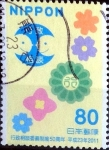 Stamps of the world : Japan :  Scott#3321 intercambio, 0,90 usd, 80 y. 2011