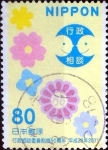 Stamps of the world : Japan :  Scott#3320 intercambio, 0,90 usd, 80 y. 2011